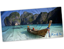 Personalised Travel Towel