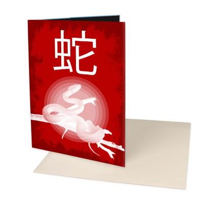 A3-card